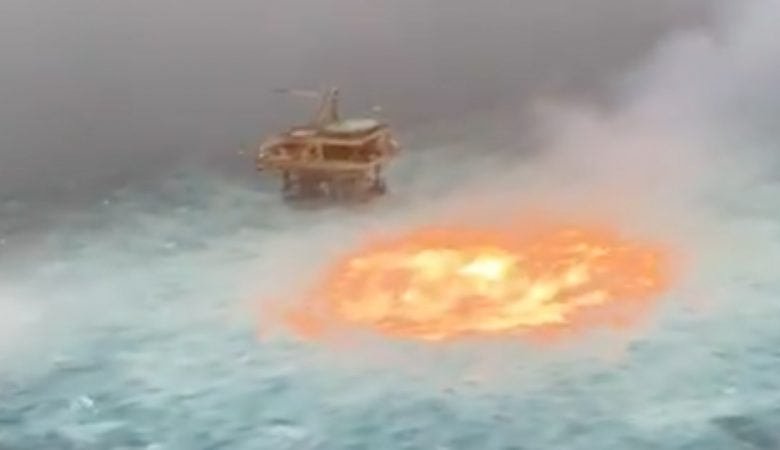 Gulf of Mexico gas leak